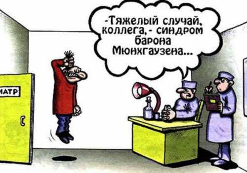 как иностранцу получить разрешение на работу в россии